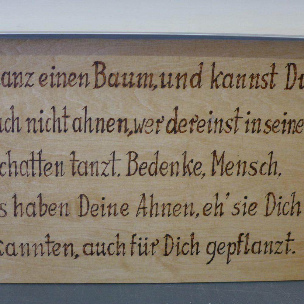 Kunstt(1)