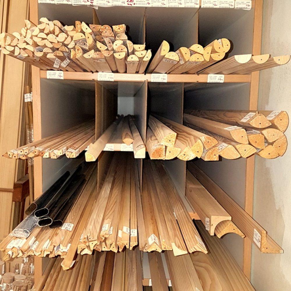Holzleisten Holzplatten Karpiel (2)